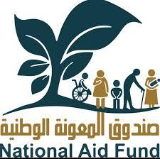 تحويل الدعم النقدي لـ30 ألف أسرة منتفعة من برنامج تكافل3 اليوم