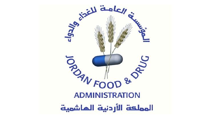 الغذاء والدواء تنفي اجازة لقاح أردني خاص بفيروس كورونا