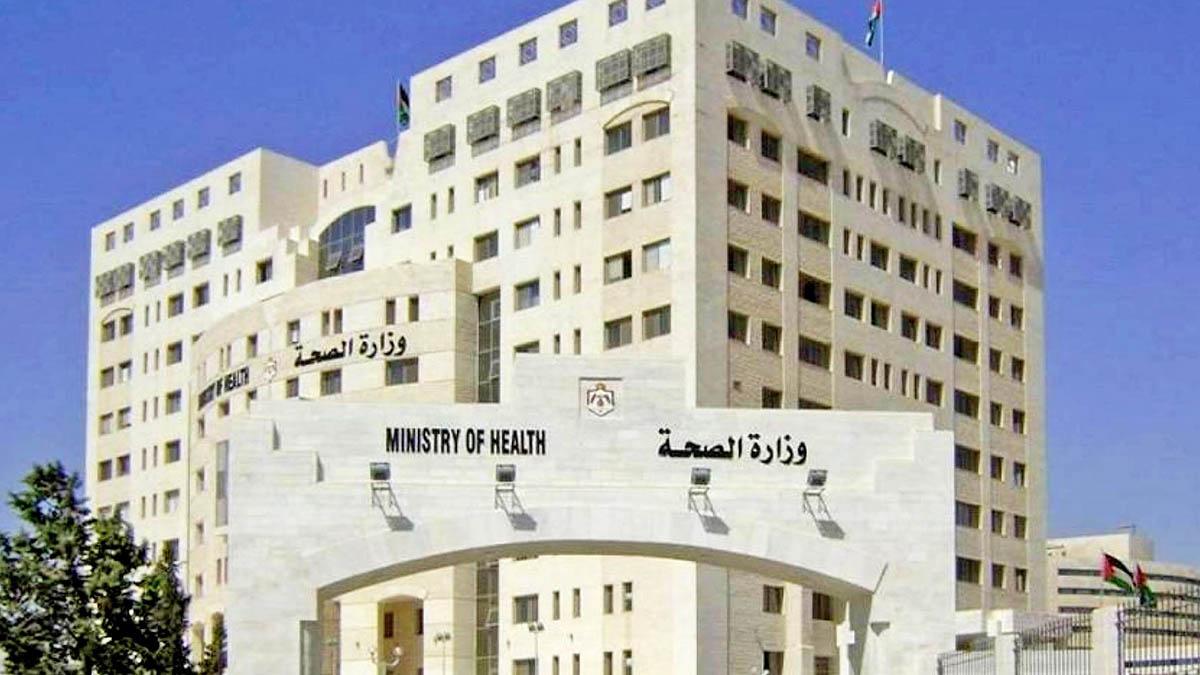 وزارة الصحة: تسجيل 6 وفيات 1116 إصابة بفيروس كورونا في المملكة