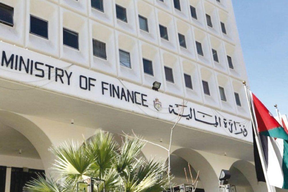 """""""المالية"""" : رصيد الدين العام ضمن الحدود المستهدفة"""