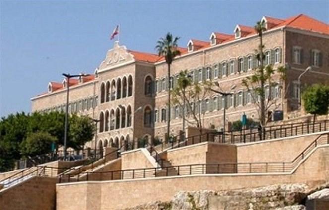 مصادر المستقبل: الحكومة اللبنانية ستتشكلّ قريباً
