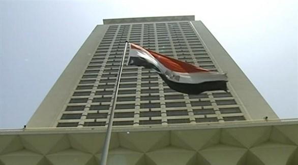 مصر ترفض التدخل في شؤونها الداخلية