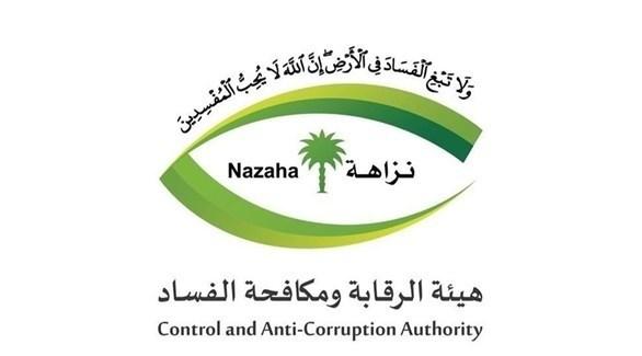 السعودية توقف مسؤولين سابقين ورجال أعمال بتهم فساد