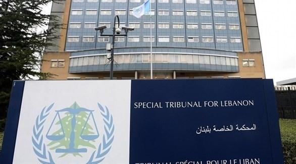 المحكمة الخاصة بلبنان تستأنف الحكم ضد المتهمين باغتيال الحريري