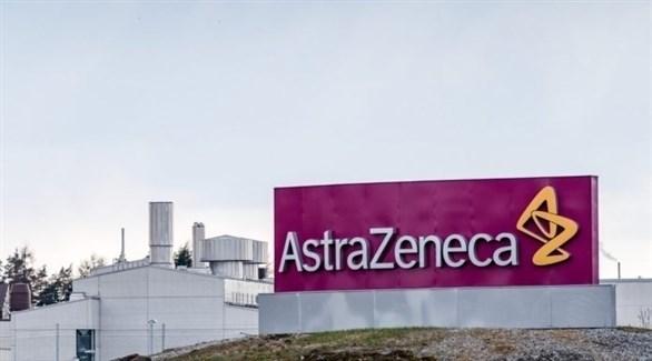 أسترازينيكا تنفي إمكانية بيع اللقاح للقطاع الخاص