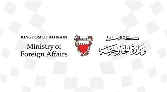 البحرين تندد بأعمال ميليشيا الحوثي الإرهابية