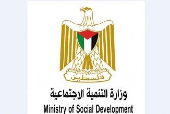 رام الله: التنمية تدرس تحميل حماس المسؤولية الكاملة عن البرامج والمساعدات الاجتماعية في غزة