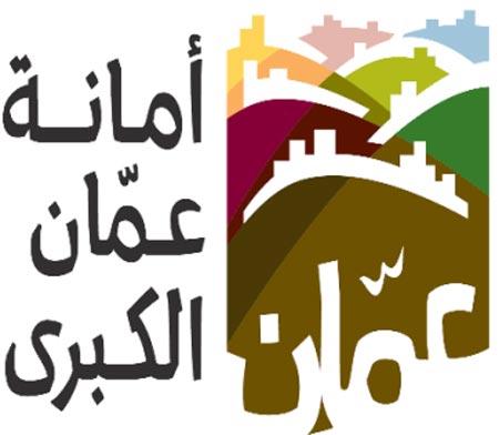 إغلاق نفق الصحافة أيام الخميس والجمعة والسبت لأعمال خرسانية