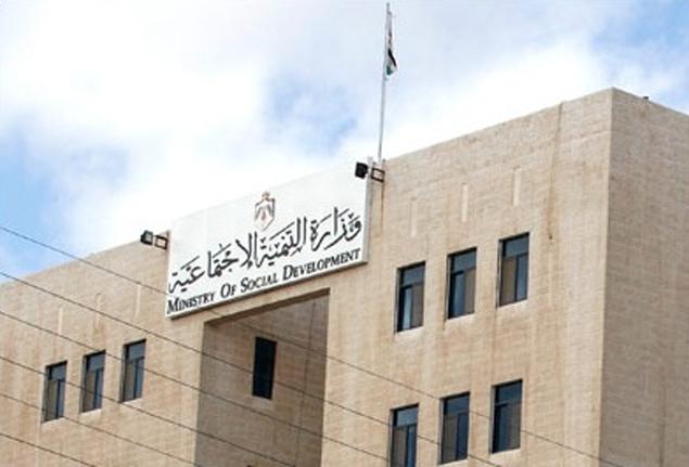 التنمية: ضبط 267 متسولًا في عمان الشهر الماضي