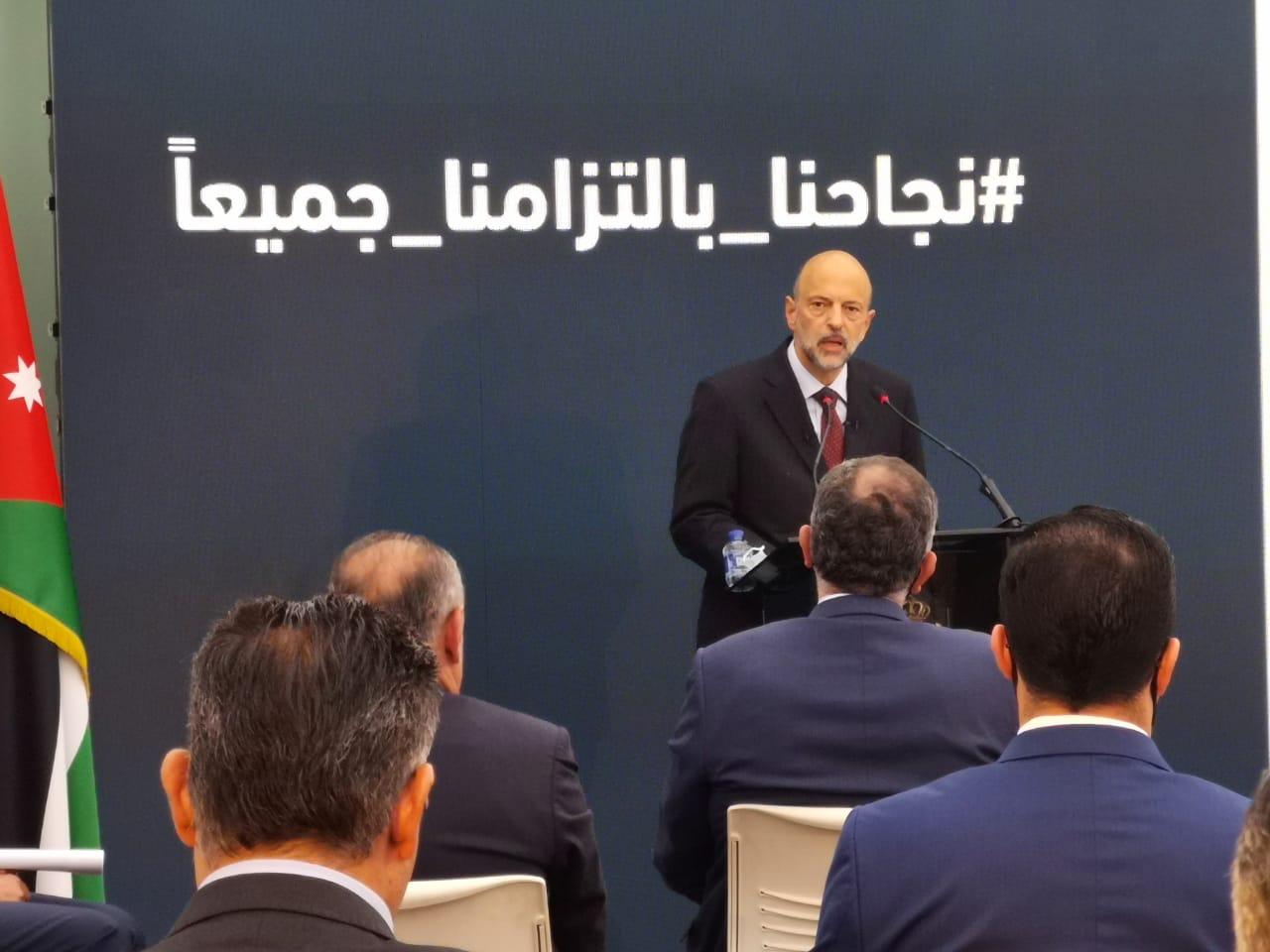 الرزاز يعلن خطة ومصفوفة اجرائية لفتح غالبية القطاعات والسماح بحرية الحركة والبدء بتنفيذها