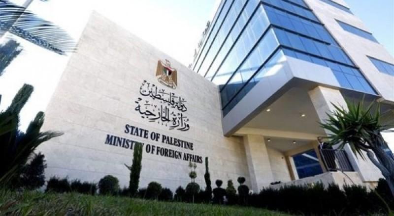 الخارجية الفلسطينية تطالب المجتمع الدولي تحمل مسؤولياته تجاه التصعيد الاستيطاني بالقدس