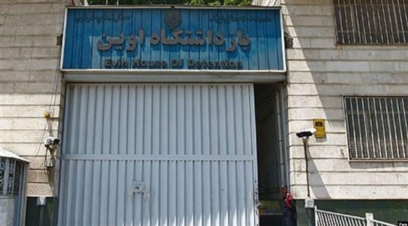 إيران تعلن القبض على 5 مواطنين بتهمة التجسس لإسرائيل وألمانيا وبريطانيا