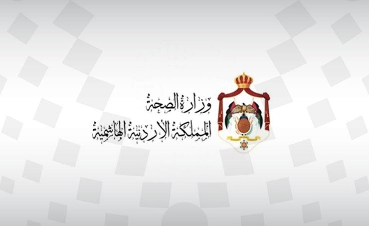 وزارة الصحة تعقد ورش تدريبية بعنوان الإسعافات النفسية الأولية لكوادرها