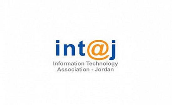شركات تكنولوجيا معلومات تؤكد أهمية الحوافز الحكومية لترتيب أوضاعها