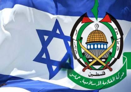 """عرض اسرائيلي لـ""""حماس"""": فتح ملف الأسرى ورفع الحصار مقابل وقف التظاهر!"""