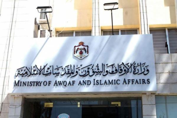 وزير الأوقاف الأردني يدين بشدة العمل الإرهابي الذي استهدف مسجدين في نيوزلندا