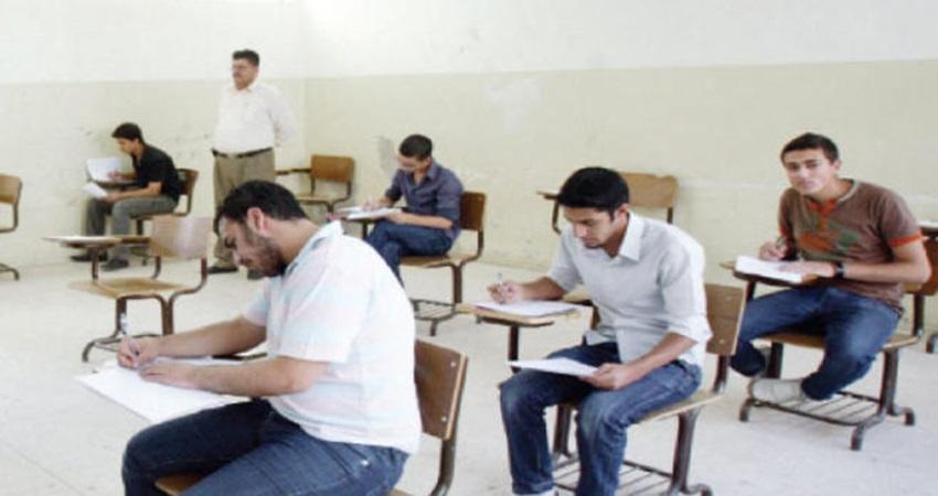 تبايــن الآراء حـول صعوبـة امتحان «الانجليزي» في التوجيهي