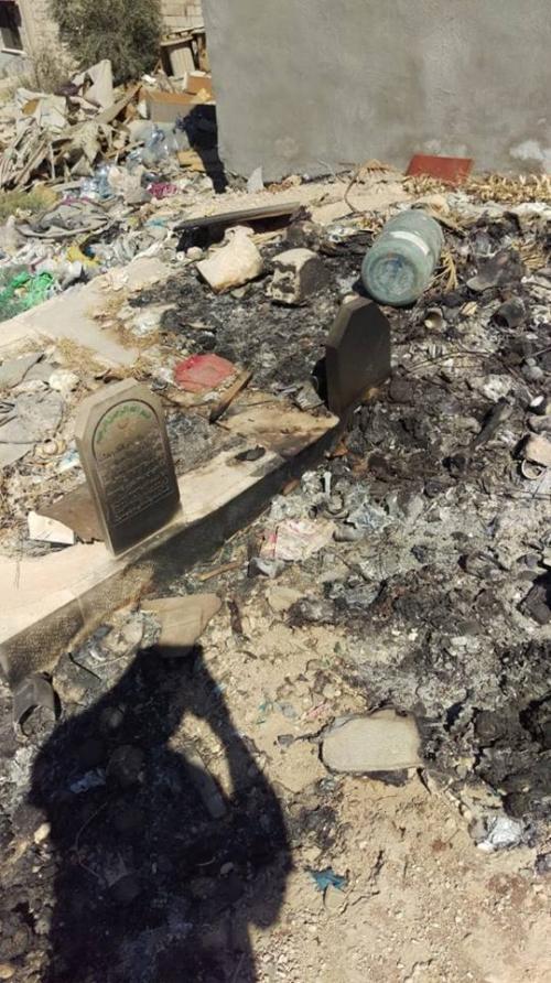 يحدث في مقبرة الرصيفة الاسلامية !!!