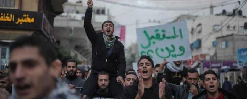 رغم محاولة حماس قمعه..الحراك الشعبي يجدد دعوته للتظاهر في ساحات غزة وإضراب شامل الأربعاء والخميس