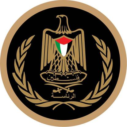 الرئاسة الفلسطينية تحذّر أميركا من تأييد فرض سيادة الاحتلال على مستوطنات الضفة