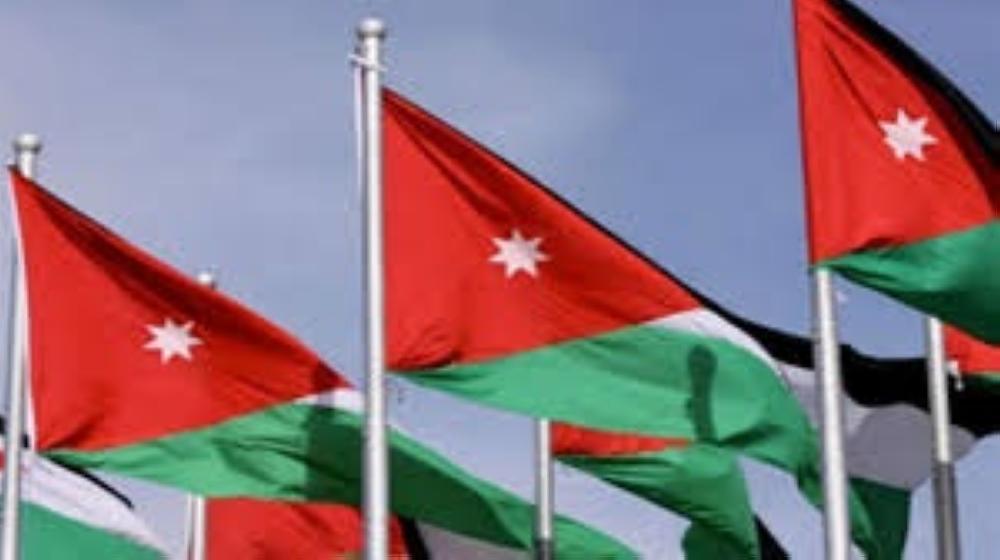 الأردن يشارك في الاحتفال بيوم الأوزون العالمي