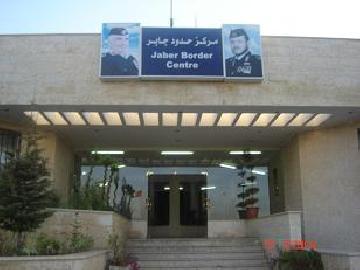 اجتماع للجنة الفنية الأردنية غدًا حول جاهزية مركز حدود جابر