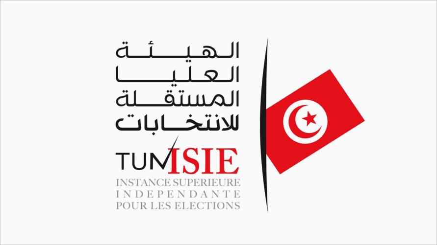 هيئة الانتخابات التونسية تعلن رسميا قبولها 26 مرشحا للرئاسة بينهم سيدتان