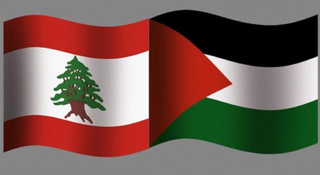 لجنة المتابعة الفلسطينية: ما يسعى له وزير العمل اللبناني سيخلق أزمة سياسية خطيرة