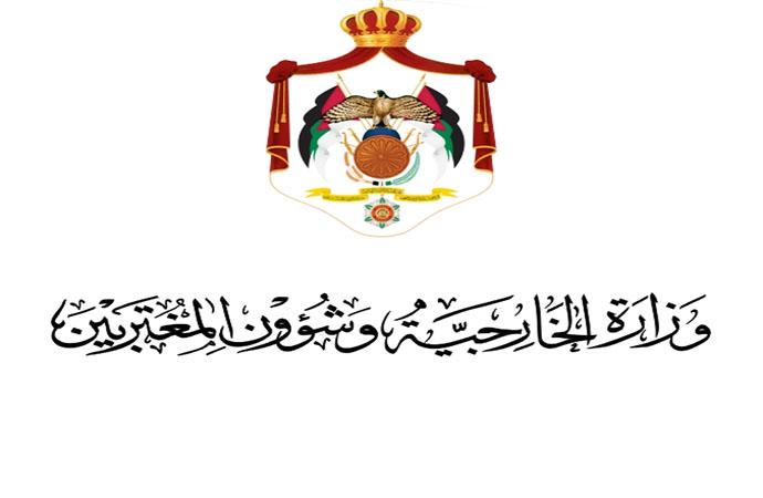الخارجية الاردنية تنعى السفير الاردني بالجزائر احمد جرادات