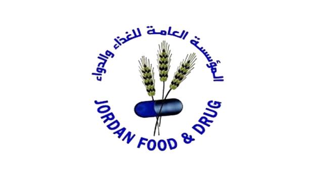 المؤسسة العامة للغذاء والدواء تعلن نتائج عينات الدواجن