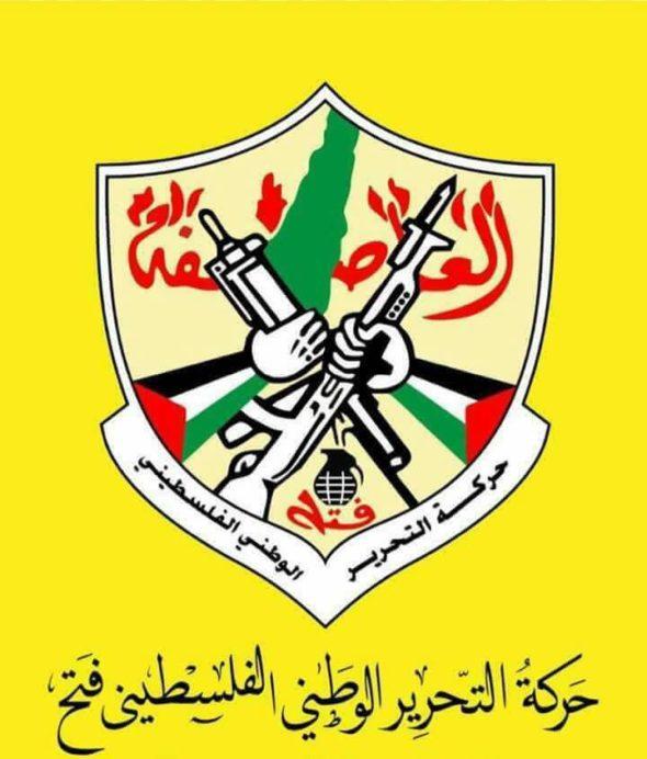فتح: نحن مع تجنيب شعبنا في غزة ويلات الحروب على قاعدة ألا يكون بثمن سياسي