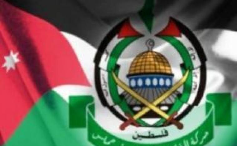 الأردن: لن يعاد فتح مكتب لـ حماس في عمان