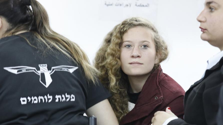 """اليوم محاكمة """"أيقونة الوطن الفلسطيني """"عهد"""" بـ12 إتهام..!"""