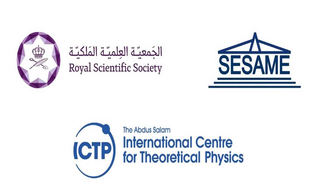 مذكرة تفاهم لبناء القدرات العلمية في تطبيقات السنكروترون في الشرق الأوسط وشمال إفريقيا