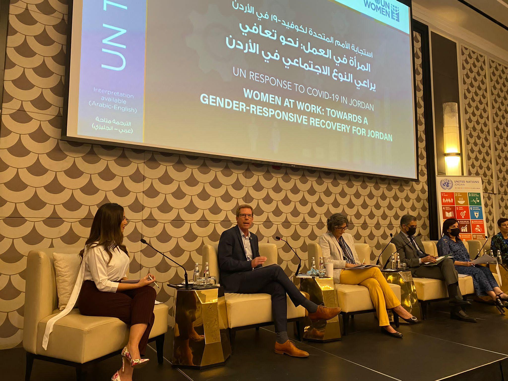 الأمم المتحدة تنظم حوارا بعنوان المرأة في العمل