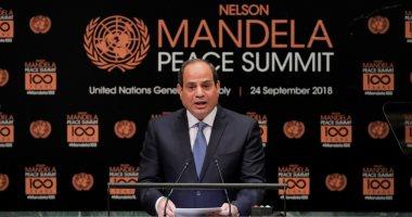 نص كلمة الرئيس السيسي فى قمة نيلسون مانديلا للسلام أمام الأمم المتحدة