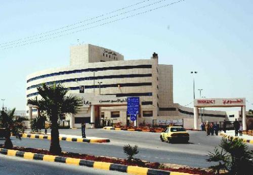 مستشفى الأمير حمزة .. إلى متى؟