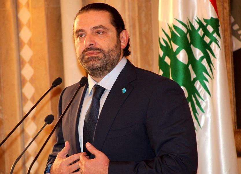 """الحريري بذكرى """"14-آذار"""": يوم تاريخي وضع فيه اللبنانيين أساسات مشروع الدولة والسيادة والحرية"""