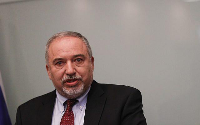 صحفية عبرية:حزب ليبرمان يقترح تشكيل حكومة تكنوقراط