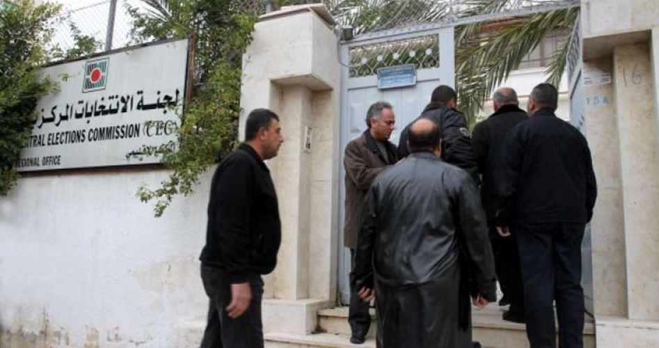 لجنة الانتخابات تعلن تفاصيل اجتماعها بقيادة حماس وفصائل في غزة