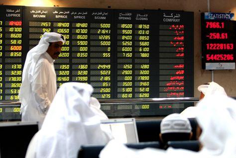 البورصة القطرية تهبط لأدنى مستوياتها مع صعود سهم بنك أبوظبي الأول، أكبر مصرف في دولة الإمارات