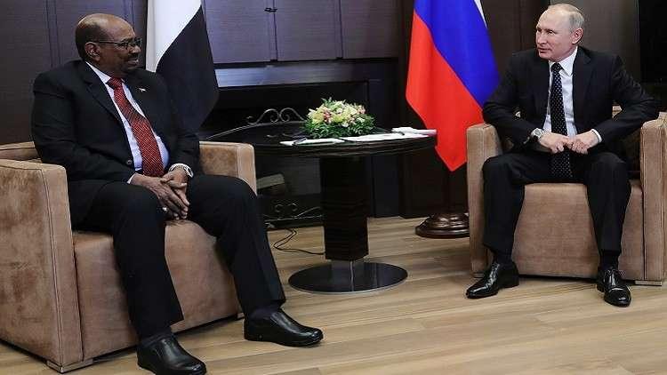 البشير: روسيا ستساعدنا في تحديث جيشنا