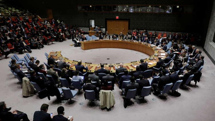 8 دول تدعوا لعقد اجتماع طارئ لمجلس الأمن بشأن قرار ترامب حول القدس