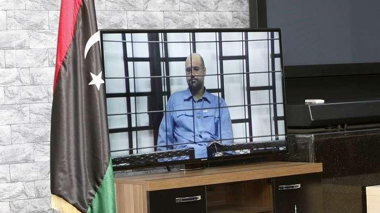 عقيلة صالح: من حق سيف الإسلام القذافي الترشح للرئاسة