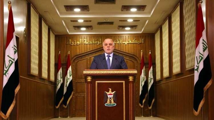العبادي مستعد للتعاون في تشكيل الحكومة الجديدة ويدعو إلى احترام نتائج الانتخابات