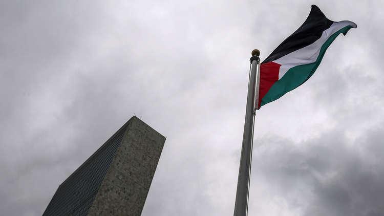 كولومبيا تعترف بدولة فلسطين