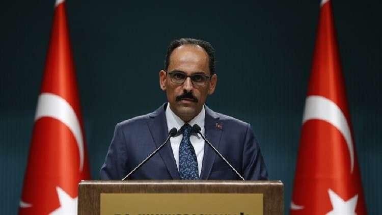 تركيا: لا نرغب بحرب اقتصادية مع أمريكا لكننا لن نقف مكتوفي الأيدي أمامها