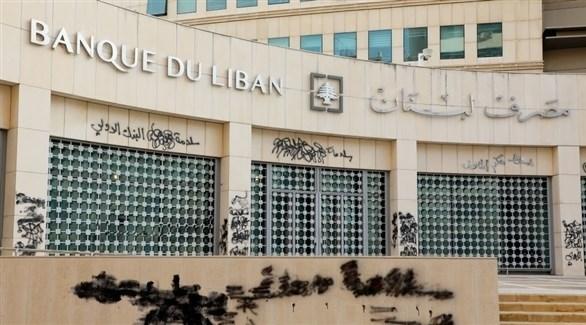لبنان يحصل على 1.139 مليار دولار من حقوق السحب الخاصة لصندوق النقد