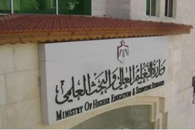 بدء تقديم الطلبات للأردنيين العائدين من الجامعات السودانية