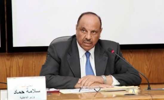 وزير الداخلية يوعز بالسير بإجراءات اصدار وتجديد جوازات سفر المقدسيين